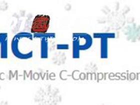 【CMCT】开放邀请注册及限时邀请通知(已结束)