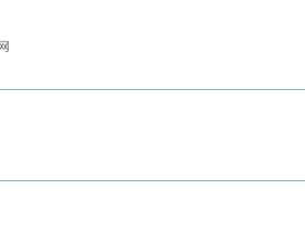在本站文章中回复时如何贴图