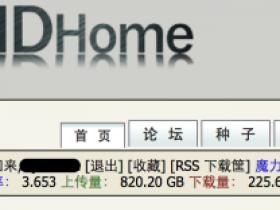 求邀 CHDBits或MT或HDSky 200MB 电信 24小时NAS(已经收到CHDBits的邀请,谢谢)