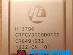 解码8K 120p!海思Hi3796CV300芯片发布