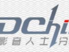 【瓷器】hdchina开放邀请注册