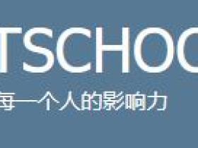 【BTSCHOOL】元旦开放注册2天