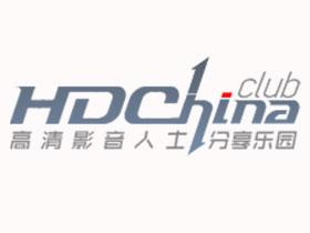 HDChina(HDWING)-昔日的PT站龙头老大