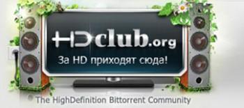 hdclub