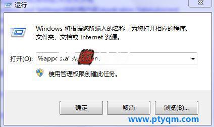 PT下载软件utorrent绿化教程