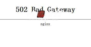 hdwing网站无法登陆 正在修复中