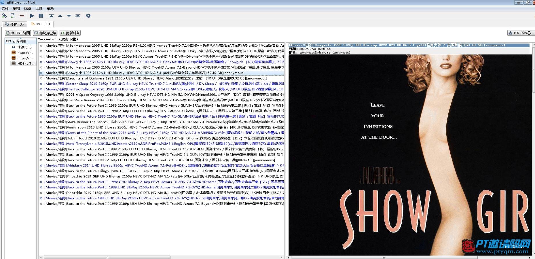 """从此""""不再""""登陆PT站!RSS订阅+qbittorrent自动下载使用教程"""