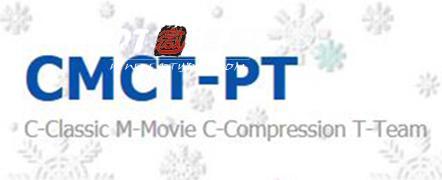 CMCT2014年下半年双语字幕小组招募公告