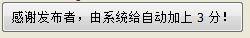 在hdwing下载需要注意的事项 违反者轻者警告 重则删号
