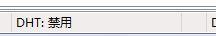 为避免PASSKEY泄露,各PT站会员请关闭PT下载客户端的DHT功能