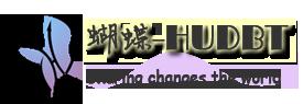 【HUDBT】十月一号国庆开放注册(已结束)