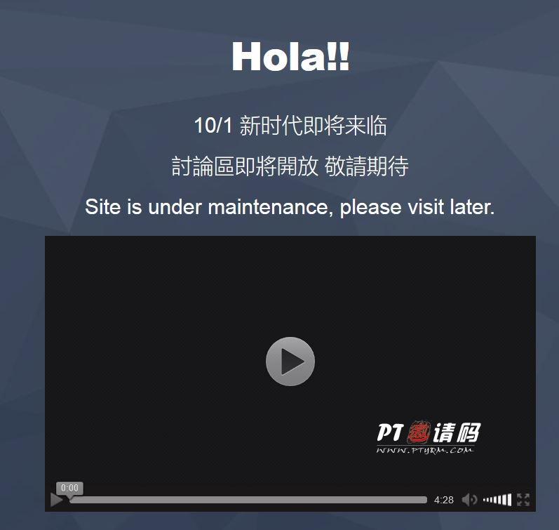 HDChina(hdwing)将于10月1日回归