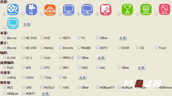 【HDHome (HDBiger)】高清电影PT站开放注册三天