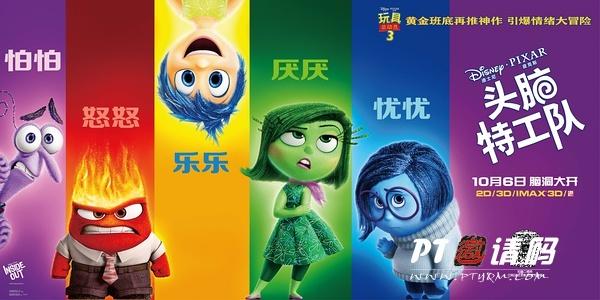 豆瓣2015年度终极全球电影电视片单有料的都在里面了!
