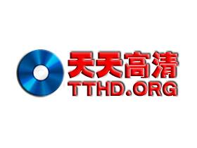 【TTHD】天天高清PT站开放注册
