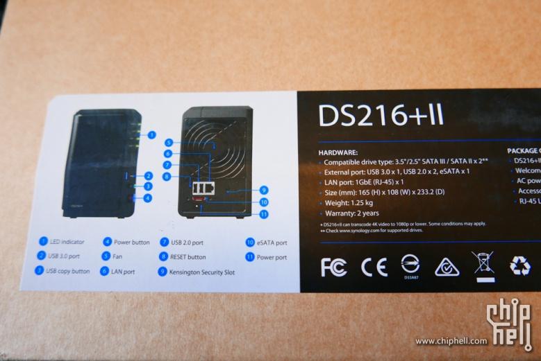 Synology群晖 DS216+II 开箱评测 我的家庭数据中心