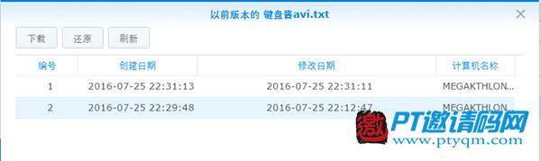 群晖DS416Play 评测(下)-DSM6.0的新功能