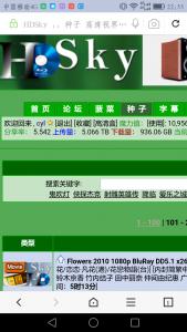 真心求mteam或HDChina邀请码!