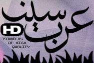 【ArabScene】阿拉伯高清电影PT站开放注册