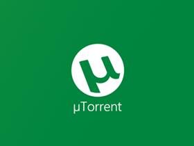 utorrent卡住无响应解决方法