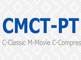 【cmct】开放邀请至12日零点结束