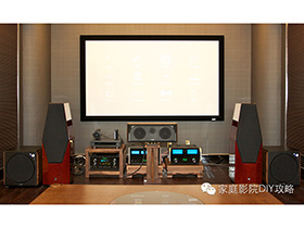 家庭影院DIY攻略 认识篇 - 1.5 家庭影院有必要Hi-Fi吗?