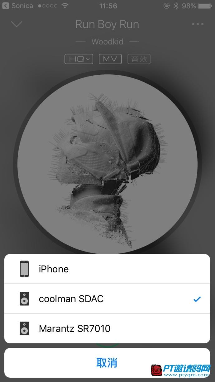 OPPO Sonica DAC 无线音频解码器国内首次开箱,内附详细拆解