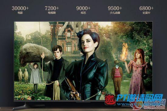 电视行业43英寸谁最便宜?比比就知道了