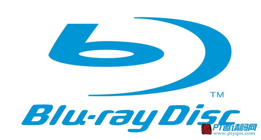 家庭影院DIY攻略 认识篇 – 3.4 杜比TrueHD & DTS-HD