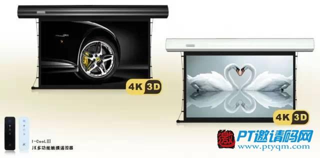家庭影院DIY攻略 攻略篇 – 3.4 银幕种类