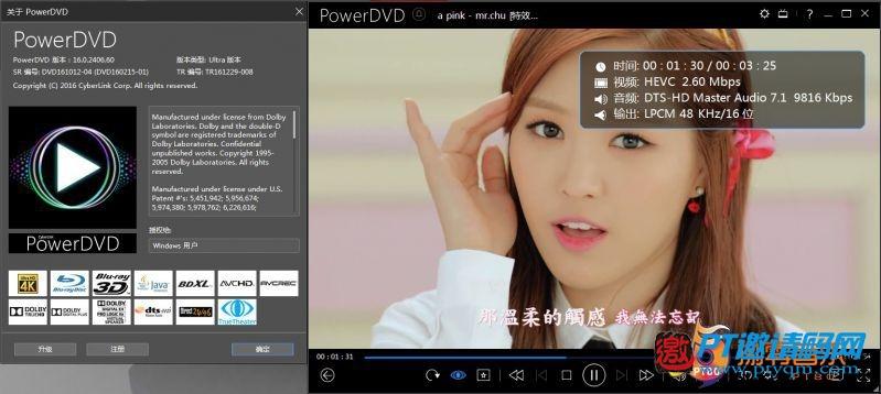 畅享4K画质:必备4K视频播放软件汇总