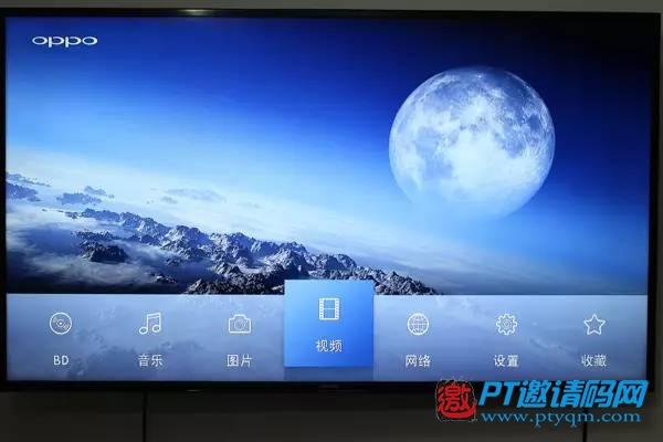 划时代的影音巨作:OPPO 4K UHD-205 Hi-Fi蓝光播放机评测
