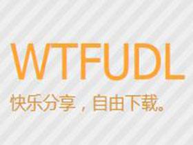 【WTF】新站WTFUDL开放注册(无限期全站Free)