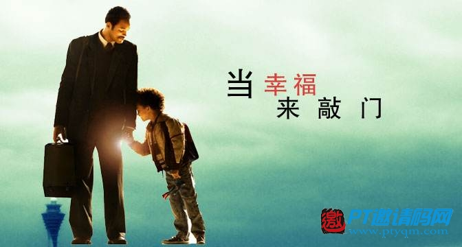 映画   父母看这11部电影或将改变孩子一生