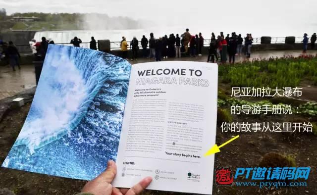 【第一篇】站在世界HIFI之巅:著名品牌麦景图McIntosh美国探访之旅