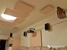 家庭影院DIY攻略 攻略篇 – 9.6 音箱第一反射点
