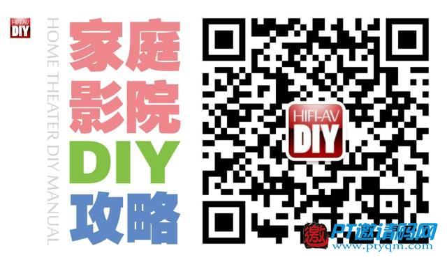家庭影院DIY攻略 欣赏篇 – 2.3 Audyssey专业版