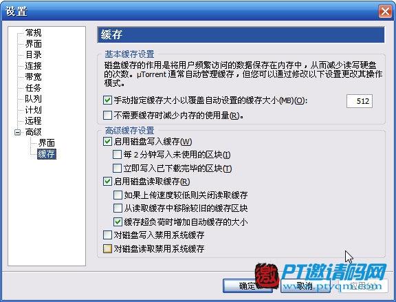 【PT下载必读】下载党如何最大限度保护自己的硬盘