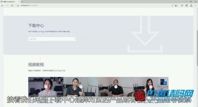 群晖nas DSM安装分分钟上手视频教程