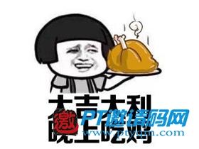 """可以""""吃鸡""""的群晖NAS"""