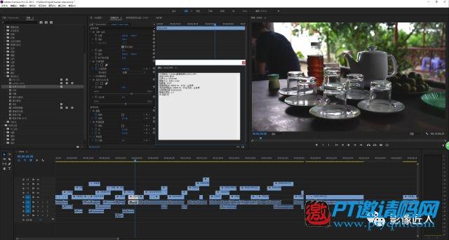 看达人怎样用群晖DS1517+搭建视频工作室
