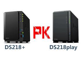 纠结?告诉你群晖DS218+和DS218play该怎么选
