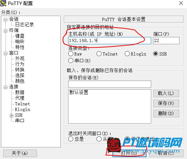 群晖NAS教程第十五节:查询群晖NAS硬盘空间占用情况,解决删除文件空间不增加问题