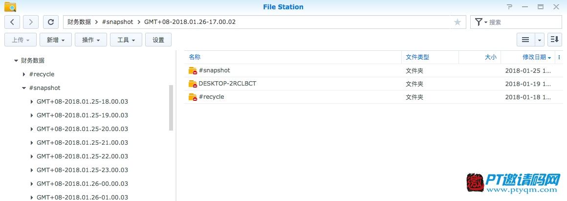 4K时代的PT下载及私人数据中心 群晖DS918+开箱评测
