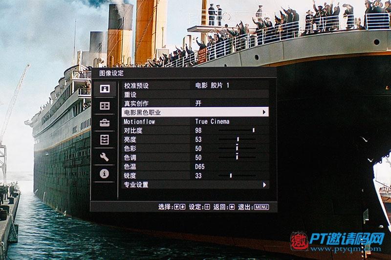Sony展示强悍实力,带来全新力作VPL-HW49 SXRD投影机