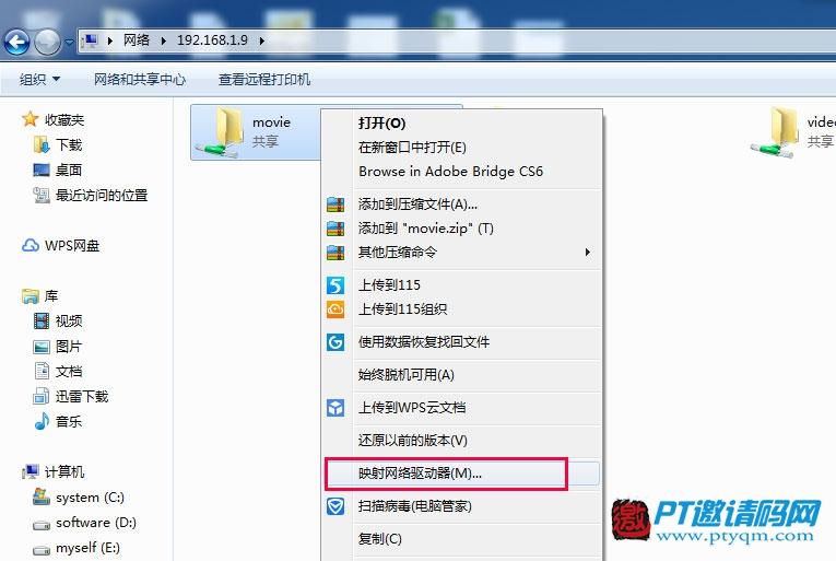 如何像访问电脑磁盘一样访问群晖NAS里面文件夹