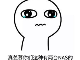 保护NAS数据方法这么多,为什么选Hyper Backup?