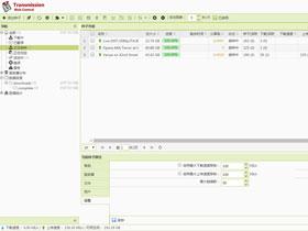 群晖NAS利用docker纯图形界面安装Transmission,并替换WebUI实现汉化