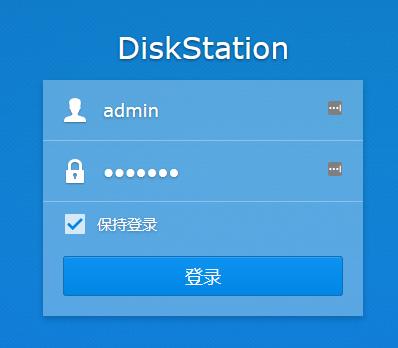 群晖NAS入门教程第一节:群晖NAS硬盘及DSM系统安装