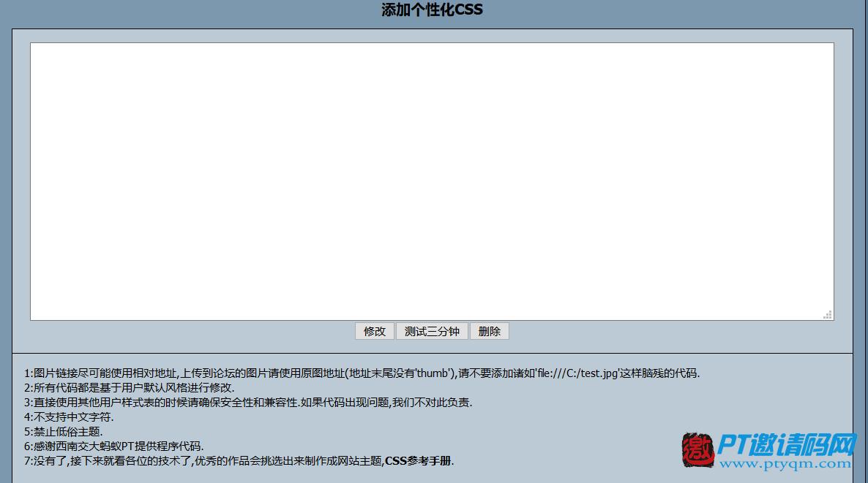 【HDD】HDDisk (含秘密特区)开放注册